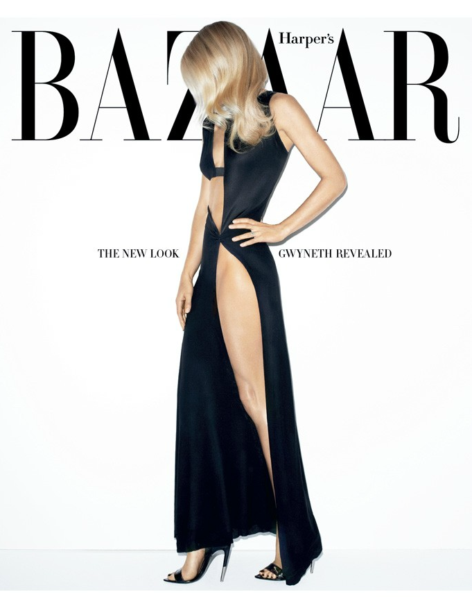 Gwyneth Paltrow Subscriber's Cover