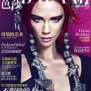 Victoria-Beckham-Harpers-Bazaar-China-May-2012-01